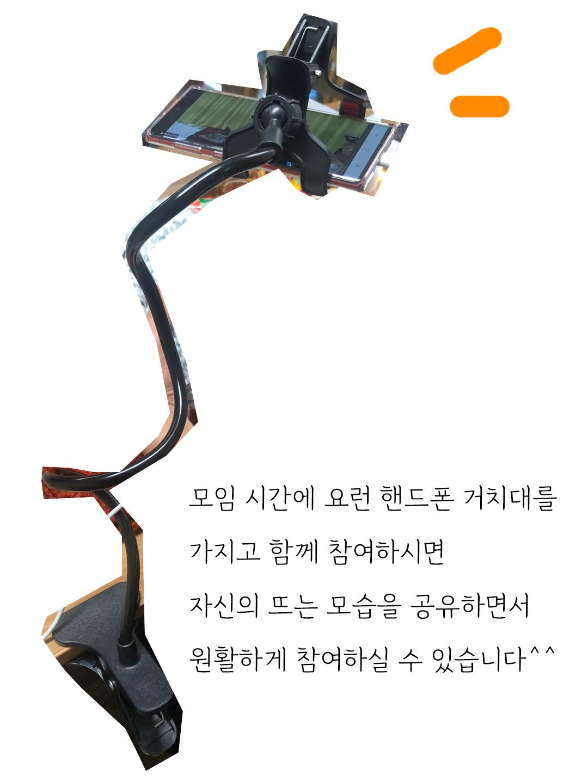 KakaoTalk_20210217_162751654.jpg