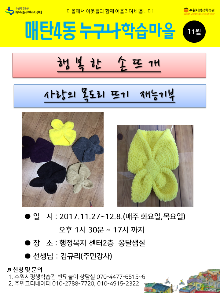 재능기부.png