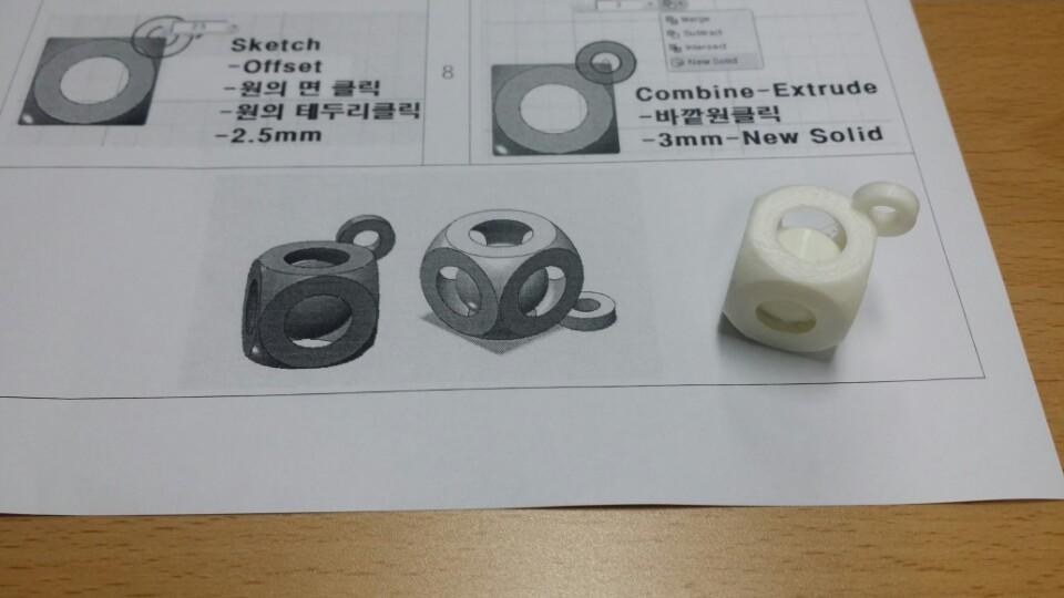 170623 806 3D 프린팅 정복하기 (5).jpg