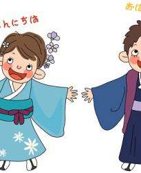 입과 귀가 트이는 일본...
