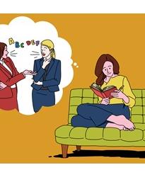 어른들의 기초 영어 읽기